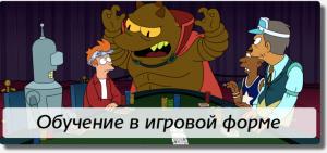 javarush-1024x569