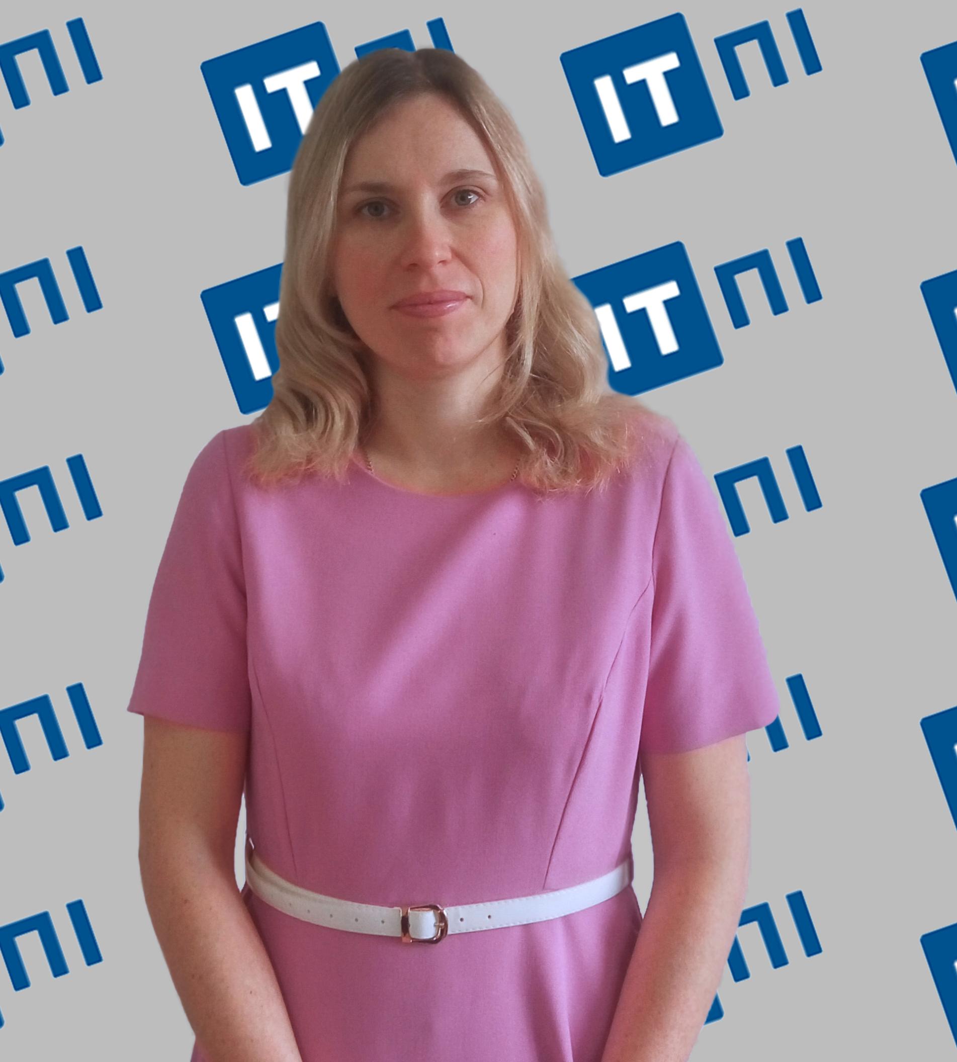 Білоус Ірина Володимирівна
